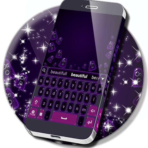 Bubble Keyboard