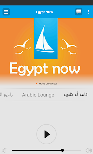 Egypt NOW- screenshot thumbnail