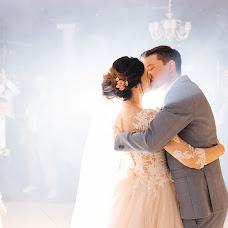 Wedding photographer Artem Rybchenko (RybchenkoArt). Photo of 06.02.2018