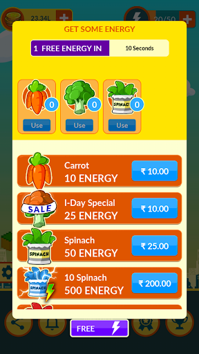 Donkey Quiz: India's Quiz Game screenshot 5