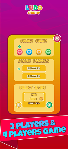 Ludo Champ screenshot 4
