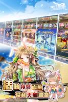 Screenshot of 戰姬天下