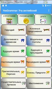 YesGram: Английская грамматика - náhled