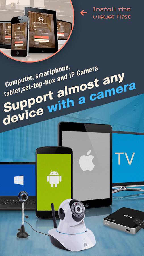 AtHome Video Streamer- Monitor- screenshot