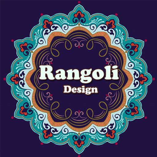 Rangoli Designs (Diwali Rangoli Collection) icon