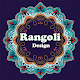 New Latest Rangoli Designs Collection 2018 for PC-Windows 7,8,10 and Mac