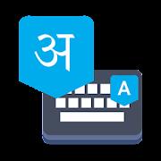 Sanskrit Voice Typing Keyboard – Sanskrit Keyboard