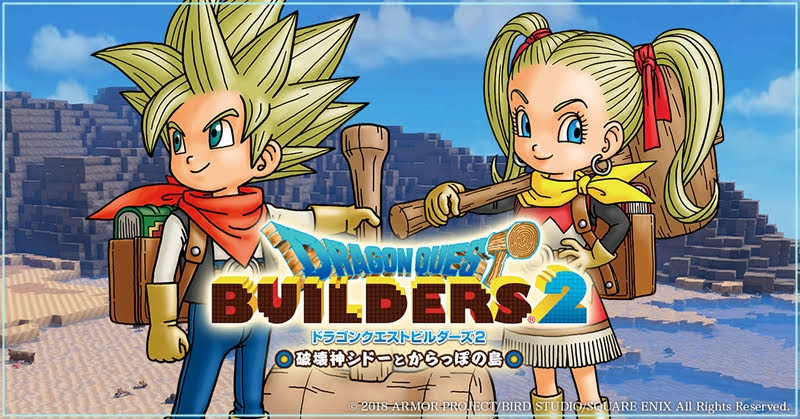DRAGON QUEST BUILDERS 2 กอบกู้โลกที่แตกสลาย