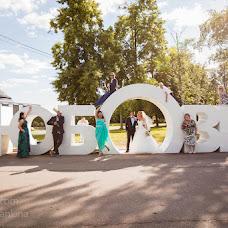 Wedding photographer Olga Pankina (OPankina). Photo of 02.08.2015