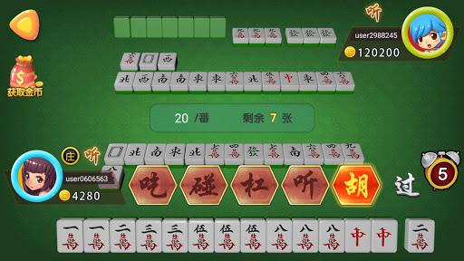 Mahjong 2 Players -  Chinese Guangdong 13 Mahjong 2.75 screenshots 6