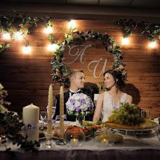 Wedding photographer Aleksey Koza (Halk-44). Photo of 15.11.2017