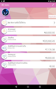 App MyMo by GSB APK for Windows Phone