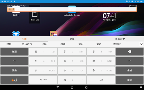 あの漢字なに- screenshot thumbnail