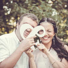 Wedding photographer Ekaterina Zhorina (Zhorina). Photo of 29.08.2016