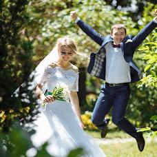 Wedding photographer Anna Centa (Cento4ka). Photo of 31.08.2017