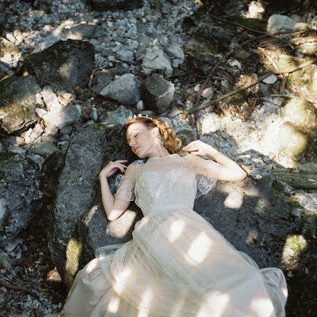 Wedding photographer Svetlana Kozlitina (Scozlitina). Photo of 08.01.2017