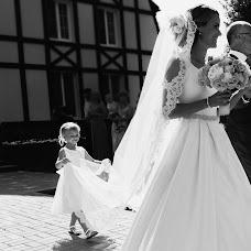 Wedding photographer Mariya Shalaeva (mashalaeva). Photo of 28.12.2016