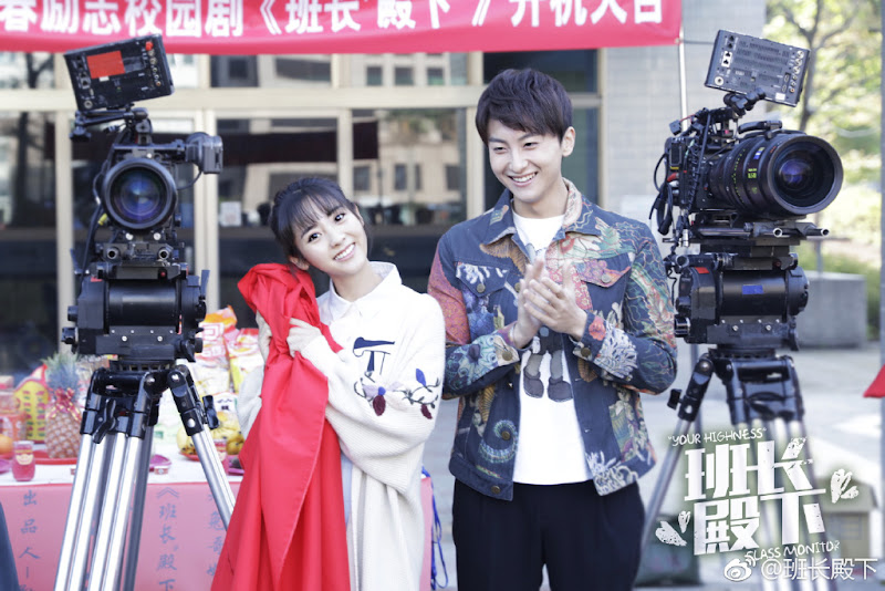 Your Highness Class Monitor China Web Drama