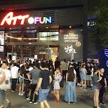 ATT4FUN nightclub complex in Taipei, Taiwan in Taipei, T'ai-pei county, Taiwan