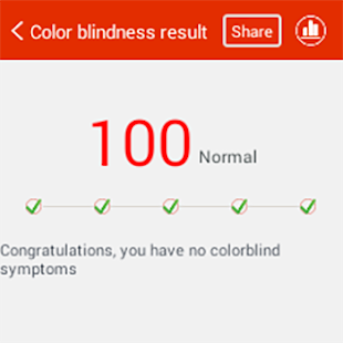 iCare Eye Test Pro- screenshot thumbnail