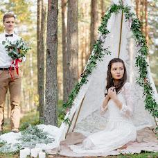 Wedding photographer Nataliya Baranova (Estelle). Photo of 10.10.2017