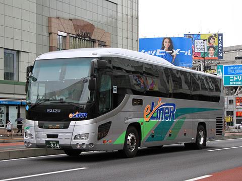 遠州鉄道「e-LineR」横浜線・新宿線・大阪線 ・864