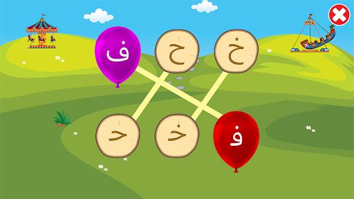 u0627u0644u0641u0628u0627u06cc u0641u0627u0631u0633u06cc u06a9u0648u062fu06a9u0627u0646 (Farsi alphabet game) 1.0.7 screenshots 5