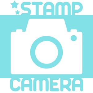 スタンプカメラ -楽しく撮影、キャラクターカメラ-