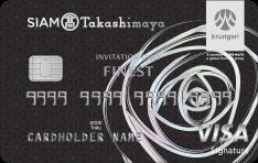 サイアム高島屋・ファイネスト - Invitation Only (VISA)