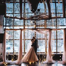 Wedding photographer Timur Ganiev (GTfoto). Photo of 08.05.2018