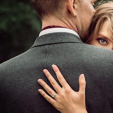 Wedding photographer Tatyana Borodina (taborodina). Photo of 09.04.2018