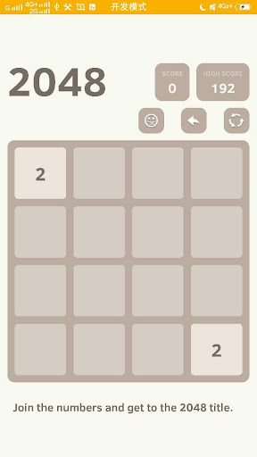 免費下載解謎APP|2048 app開箱文|APP開箱王