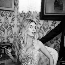 Wedding photographer Darya Kaveshnikova (DKav). Photo of 23.01.2017