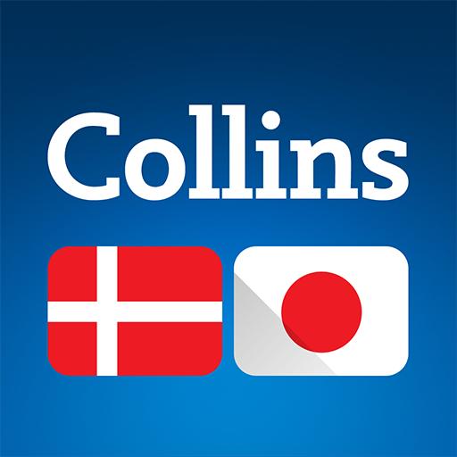 Collins Japanese<>Danish Dictionary Icon