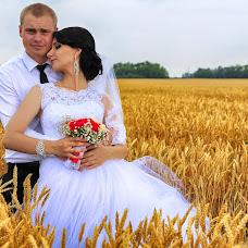 Wedding photographer Irina Ryabykh (RyabykhIrina). Photo of 28.06.2015