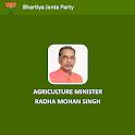 Radha Mohan Singh icon
