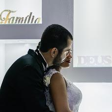 Wedding photographer Simone Maia (SimoneMaia). Photo of 22.09.2016