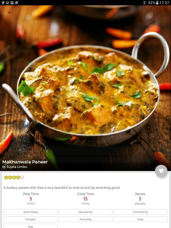 Indian recipes in hindi englishtamil and marathi android apps indian recipes in hindi englishtamil and marathi screenshot forumfinder Image collections