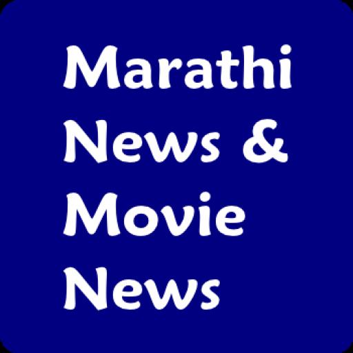 Marathi dating app Islamitische dating sites Kaapstad