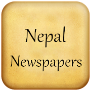Nepal Newspapers