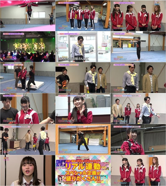 (TV-Variety)(720p) SKE48 むすびのイチバン! ep65 180724