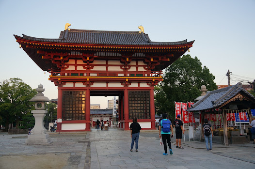 Shitennoji Temple (Tennoji district)