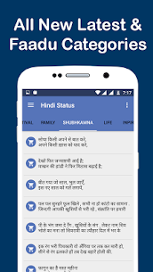 Hindi Status App Download For Android and iPhone 1