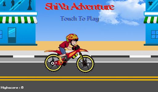Shiva Dan Sepeda adventure for PC