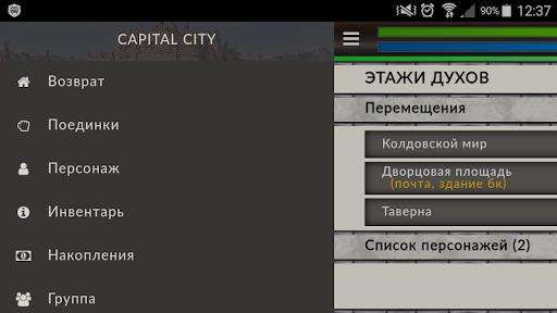 Combats Mobile apktram screenshots 13