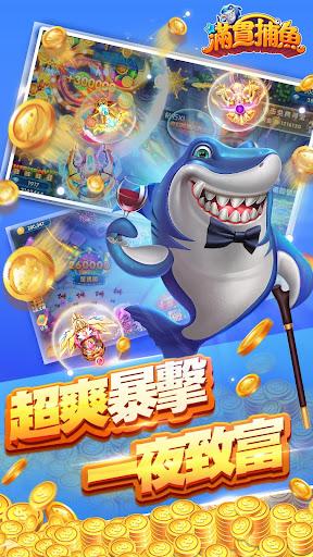 滿貫捕魚-免費經典休閒電玩街機真人娛樂千炮版捕魚達人 screenshot 2