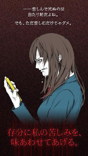 【実況】今からカレシを葬る