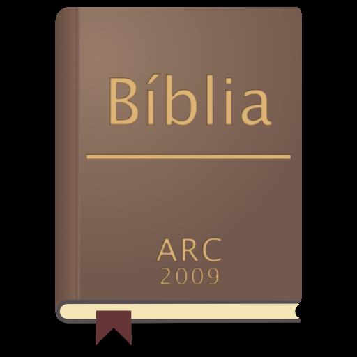 Bíblia Sagrada - Almeida Revista e Corrigida 2009