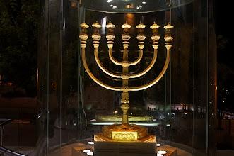Photo: Replica of the Temple Golden Menorah