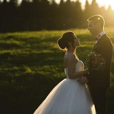 Nhiếp ảnh gia ảnh cưới Konstantin Macvay (matsvay). Ảnh của 18.05.2018